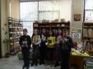 110 години от рождението на Вапцаров