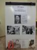 110 години от рождението на Вапцаров_3