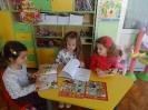 Пътуваща детска библиотека_2