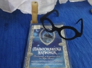 Нощ на книгите за Хари Потър_7