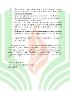 """РБ """"Проф. Боян Пенев"""" инициира конкурс за художествено слово """"Моето любимо стихотворение""""_2"""